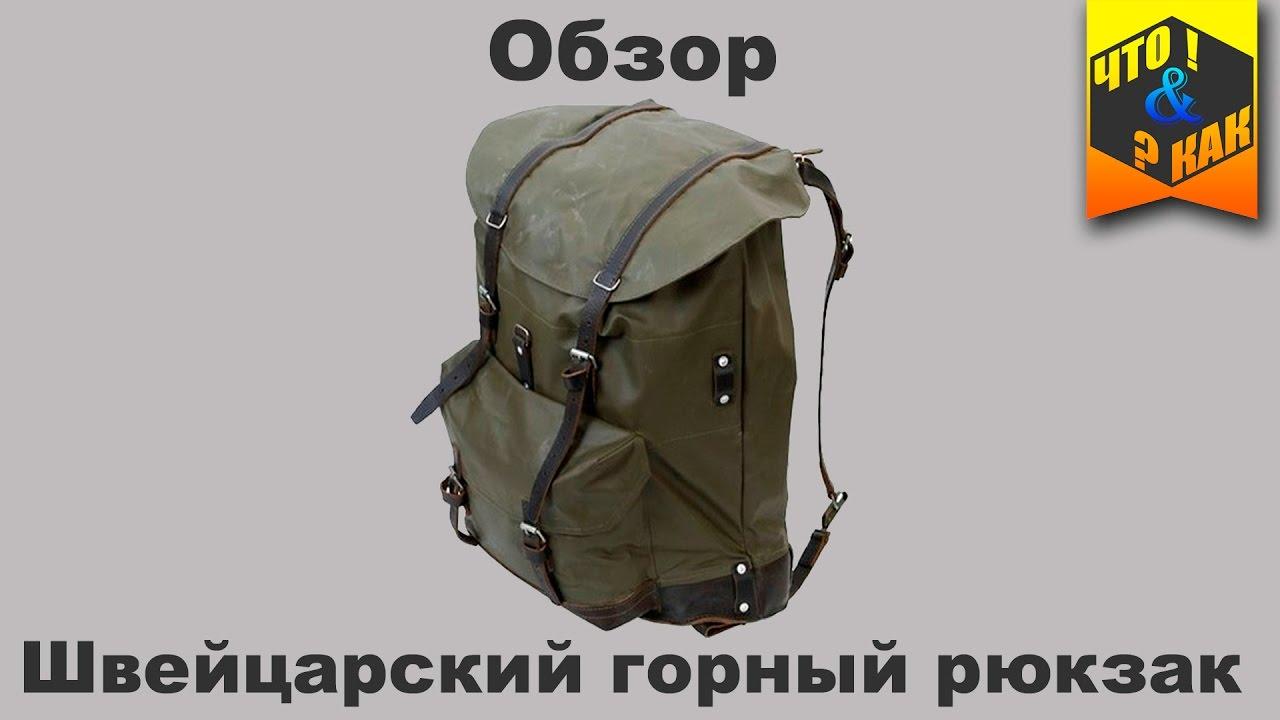 После создания нато, эта идея была активно подхвачена военными инженерами. Сейчас купить армейские рюкзаки можно в любом военторге.