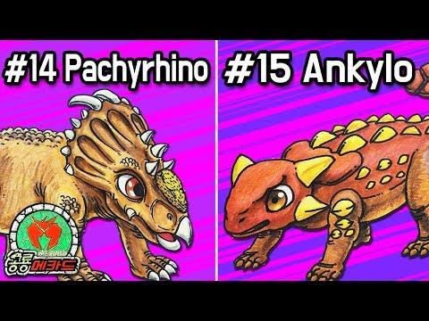 Dinomecard Pachyrhino Ankylo | Tinysaur | Drawing Dinosaur