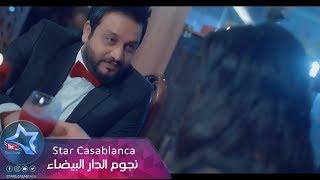 علي الغالي - المدلل (حصرياً) | 2018 | (Ali Al Ghali - El Medallal (Exclusive