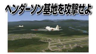 フルミッションビルダーでミッションを作ってみました UBISOFT IL2 1946...
