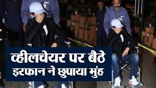Irrfan Khan spotted at Mumbai airport in wheelchair; Check out here   FilmiBeat