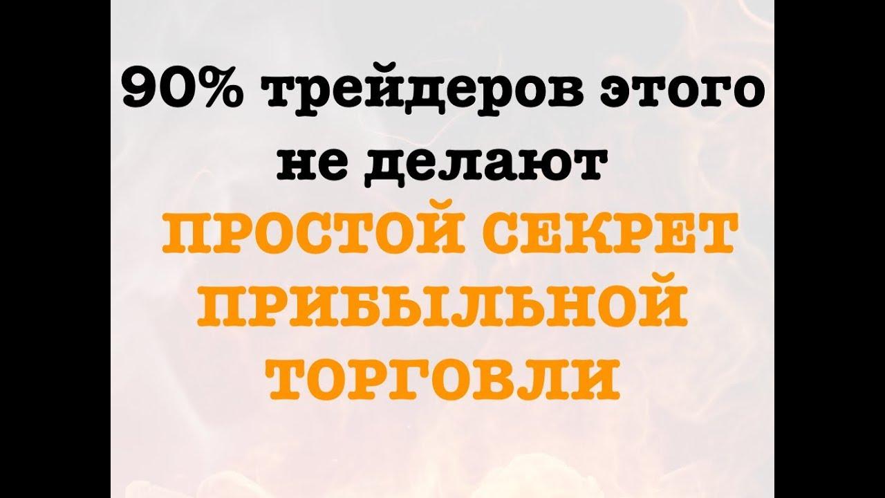 Эфир криптовалюта курс к рублю rub