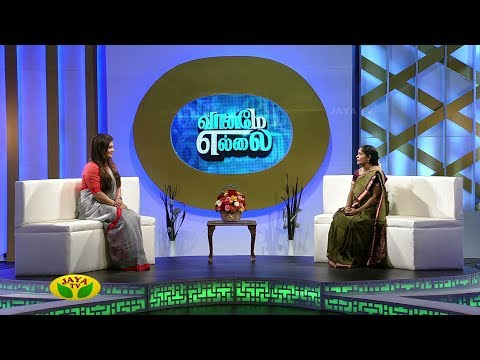 Vaanameh Ellai - Episode 05 On Sunday,25/02/2018