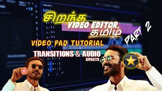 Best Video Editing App Video Pad - Transitions and Audio tutorial Review in Tamil Part - 2