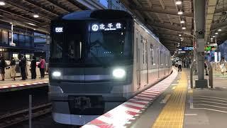 東京メトロ日比谷線13000系13123F北千住行き中目黒駅発車