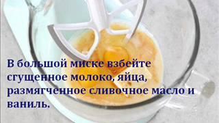 Рецепт - Бублики