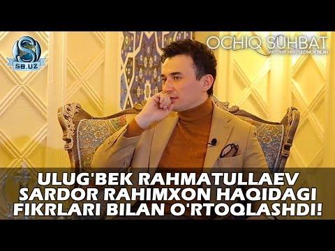 Ulug'bek Rahmatullaev Sardor Rahimxon haqidagi fikrlari bilan o'rtoqlashdi!