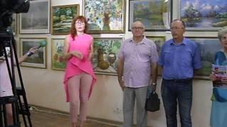 Светлана Морозова поздравила с открытием выставки ''На земле шахтинской'' 8.08.17