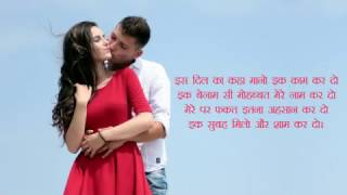 Beautiful Love Shayari in Hindi Fonts with Love Images for Bf Gf