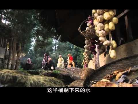 Tân Tây Du Ký 2009 - Tập 29/52 - HTV2 lồng tiếng