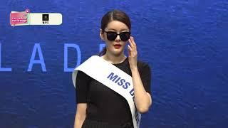 [패션뷰인대구] 2021 상반기 디지털 패션쇼 / 미스…