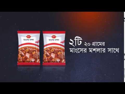 PRAN Spice 25 CP Bondhon Pack 3