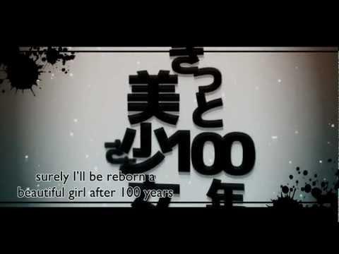 Hatsune Miku and Gumi - Spinal Fluid Explosion Girl (脳漿炸裂ガール)