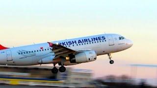 Взлет самолета из аэропорта Херсон (рейс Херсон-Стамбул)