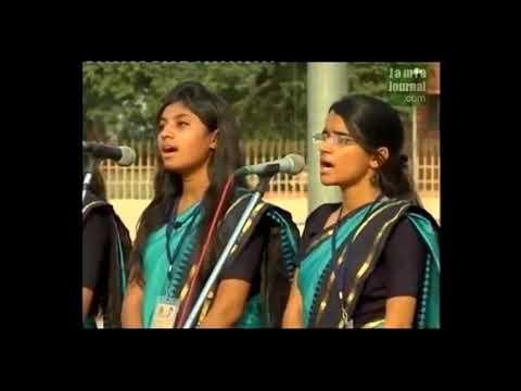 Tarana Jamia Millia Islamia Dayaar e Shauq Mera - YouTube