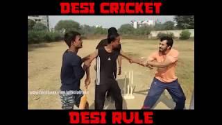 Desi Cricket Desi Rule || Ryne Xylin || Vines 2017 || YouTube