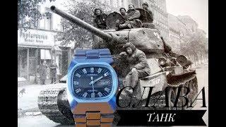 Обзор советских кварцевых часов Слава Танк. Советский брутал