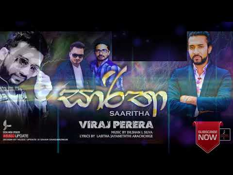 Saaritha-Viraj Perera New Song 2018