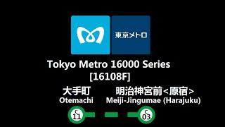 Tokyo Metro 16000 Series [16108F]: Otemachi → Meiji-Jingumae (» Yoyogi-Uehara)