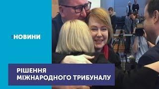 Відпустити в Україну полонених моряків зобов'язав Росію Міжнародний трибунал ООН з морського права