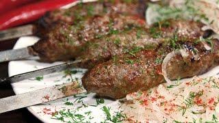 Как приготовить самые вкусные люля-кебаб.