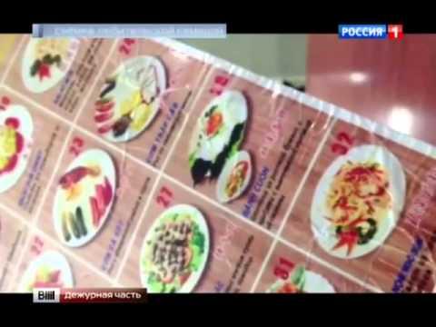 КРИМИНАЛЬНАЯ ХРОНИКА МОСКВЫ И РОССИИ. Новости России Сегодня онлайн.