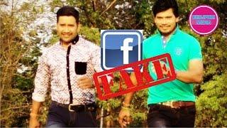 Nirahua & pravesh lal yadav fake facebook id