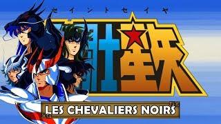 Saint Seiya, Les Chevaliers du Zodiaque - Sanctuary Film 2, Les Chevaliers Noirs