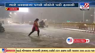 Vadodara received 3 inch rain showers, roads waterlogged    Monsoon2021   Tv9GujaratiNews