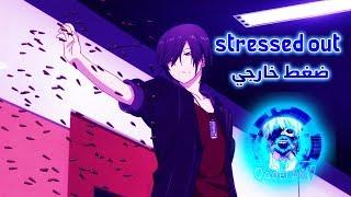 تحدي ضد المبدع Anime Angel اغنية ضغط خارجي .. اغنية اجنبية حماسية stressed out AMV