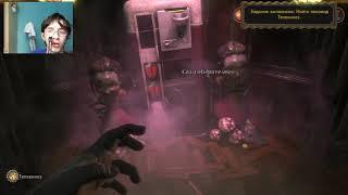 Прохождение игры  Bioshock часть 7