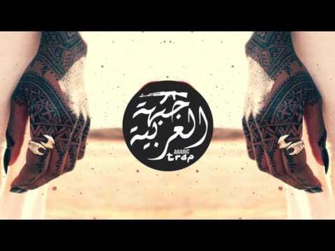 Arapça Trap Müzik ! (arabic trap music )