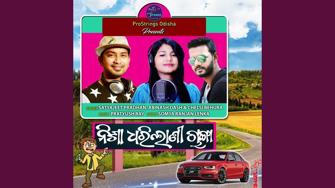 Download Nisha Dharilani Changaa