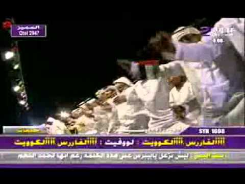 Arabic Music Khaleeji from United Arab Emirates