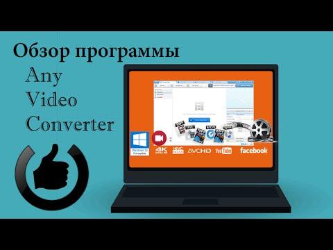 Бесплатный видео аудио конвертер CoolVerter