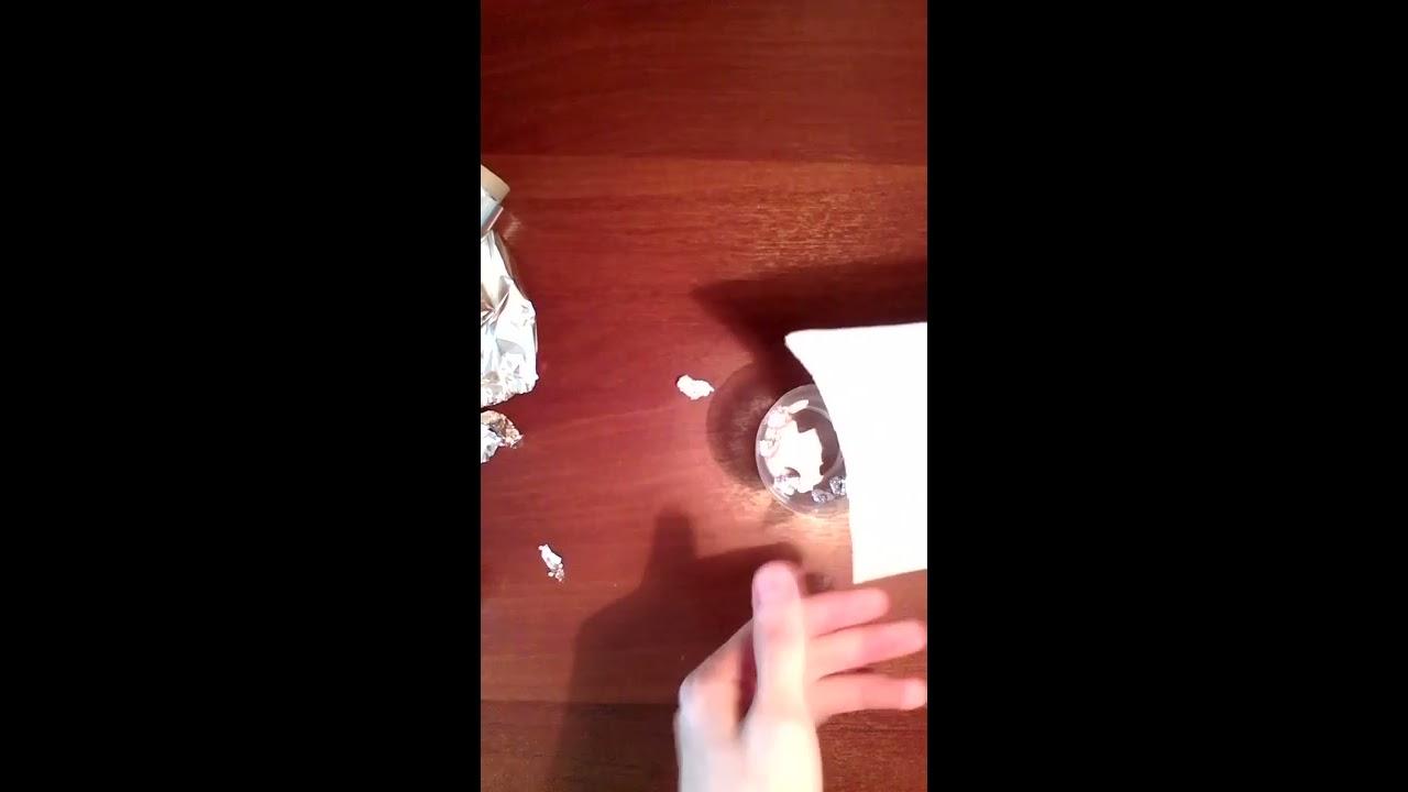как курить соль через фольгу видео