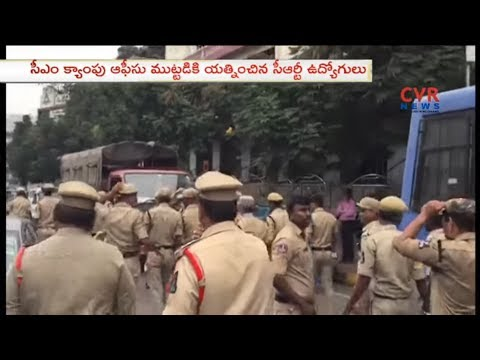 CRT Employees Protest Outside TS CM Camp Office in Begumpet | Hyderabad | CVR News