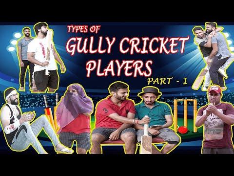 TYPES OF GULLY CRICKET PLAYERS    PART-1  RJ RAHUL JAIN