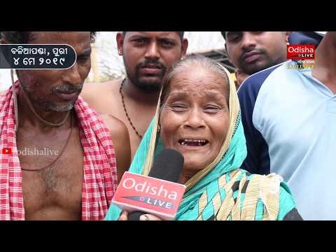 Cyclone Fani Devastation | Balia Panda Basti, Puri | OdishaLIVE Exclusive