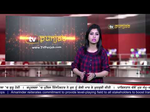 Punjabi NEWS | 19 January 2018 | TV Punjab