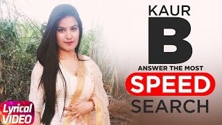 Speed Search | Kaur B | Speed Records