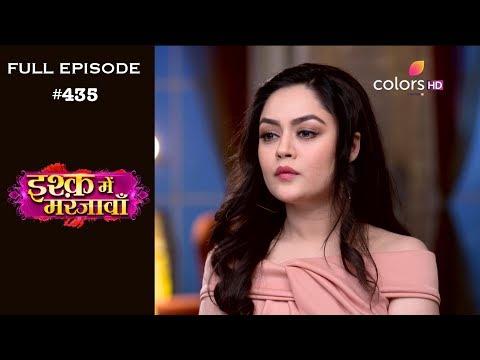 Ishq Mein Marjawan - 3rd May 2019 - इश्क़ में मरजावाँ - Full Episode