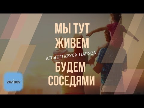 продажа новостроек в москве рядом с метро