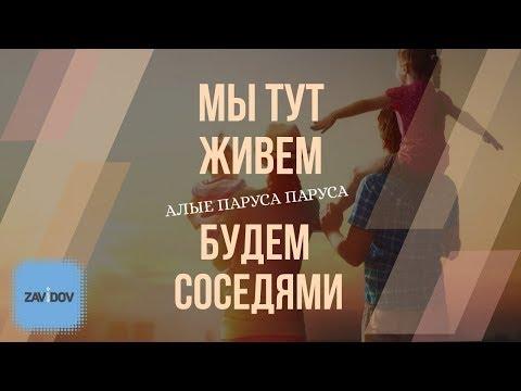 Новостройки у метро Новокосино от  млн руб в Москве