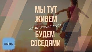 видео Где купить дом в Москве