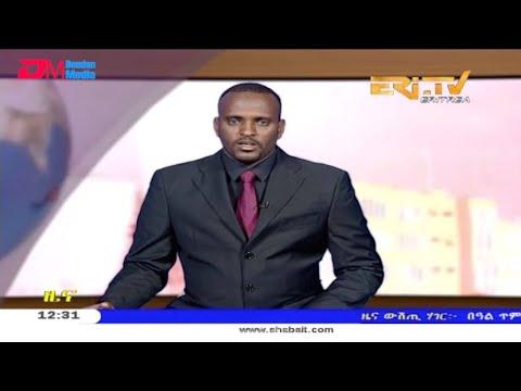 ERi-TV, #Eritrea - Tigrinya News for January 19, 2019
