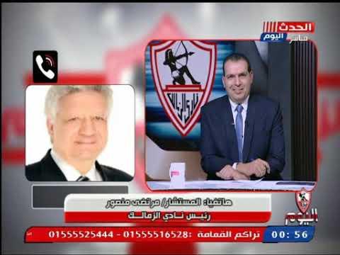 المداخلة الكاملة| مرتضى منصور يهدد الخطيب بفضيحة جائزة 83 ويحرجه