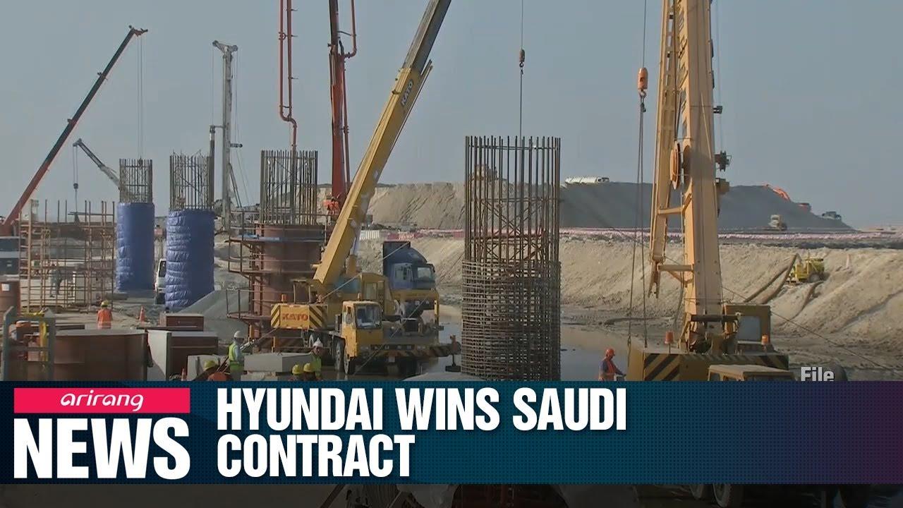 Hyundai Engineering wins US$ 2 7 bil  order to build oil and gas plant in  Saudi Arabia