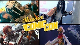 Russia (Moscow) Comic Con 2015(Съемка Игромир 2015 и Comic Con 2015, проходившие в Москве в Крокус Экспо., 2015-10-14T08:14:24.000Z)
