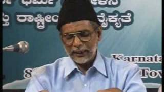 (2/2) Ahmadiyya: Yusuf Sb of Mangalore in Kannada at Bangalore 2008, 1st Speech
